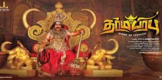 Yogi Babu plays lead role in Dharma Prabhu