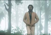 Petta Movie Trailer – Rajnikanth sends thrills down the spine