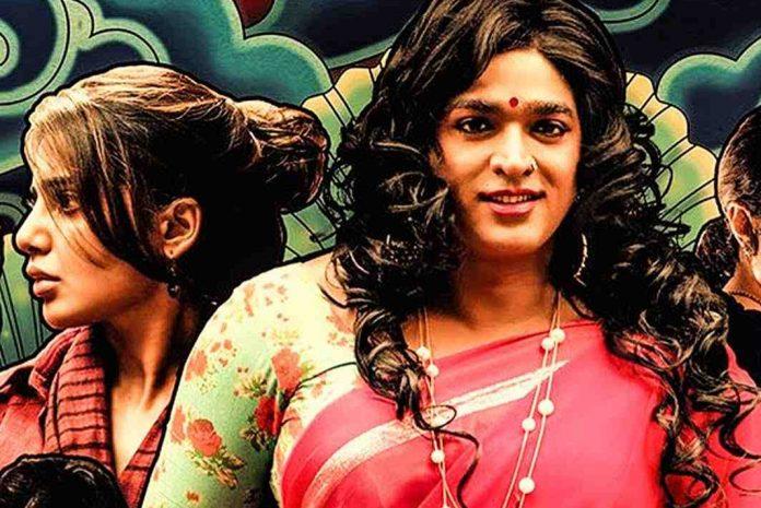 super deluxe movie review, vijay sethupathi, samantha, ramya krishnan, thiyagarajan kumararaja, fahadh faasil